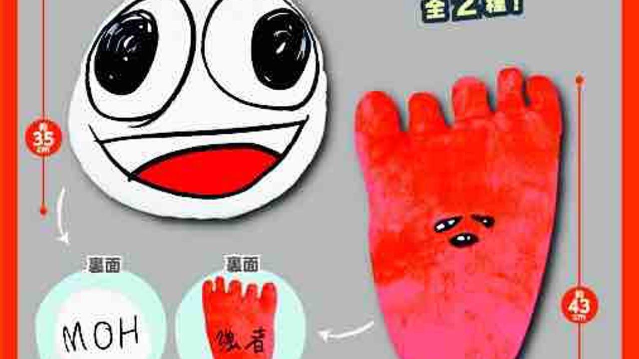 赤い生物の正体は!?江口拓也さんが生み出したLINEスタンプの生物たちがゲームセンターに登場!
