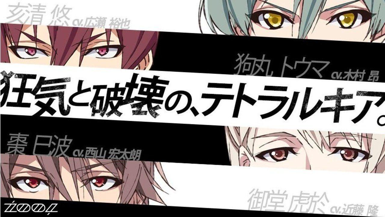 『アイナナ』第3部にはアイドル界を脅かす新グループZOOLが登場!メンバー4人のビジュアルとキャストを公開!
