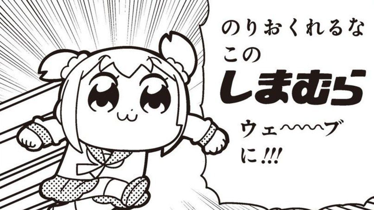 『ポプテピピック』だけじゃなかった!しまむらから『遊戯王』『貝社員』『バイオハザード』『NEOGEO』と驚きのコラボTシャツが発売!