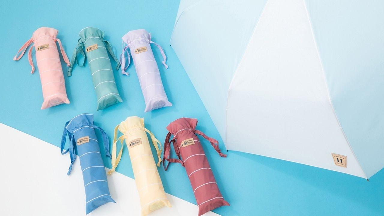雨の日のお出かけが楽しくなるかも!?『黒子のバスケ』よりそれぞれのキャラクターたちをイメージした折りたたみ傘が登場!