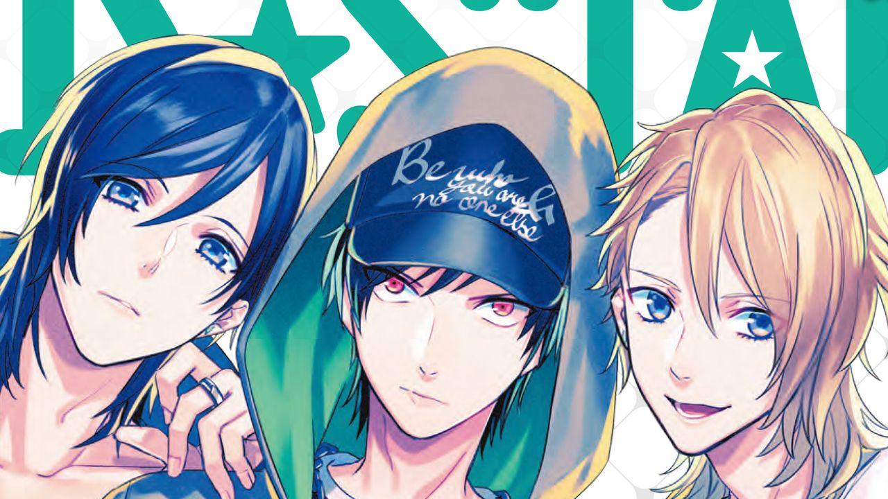 3月3日発売の「2D☆STAR Vol.6」にて『Bプロ』剛士&寺光兄弟がプリントされたスマホケースの応募者全員サービスを実施!