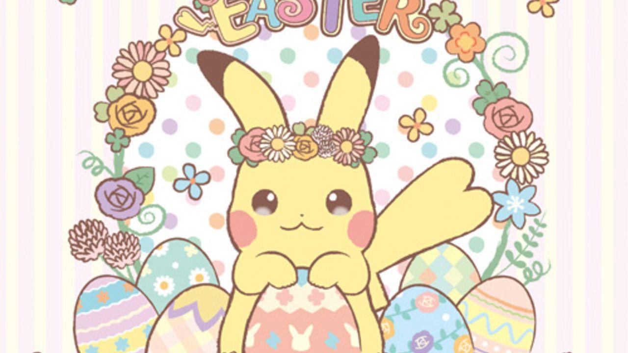 ピカチュウ達のイースターがやってきた!「Pikachu's Easter」のグッズが全国のポケモンセンターにて登場!