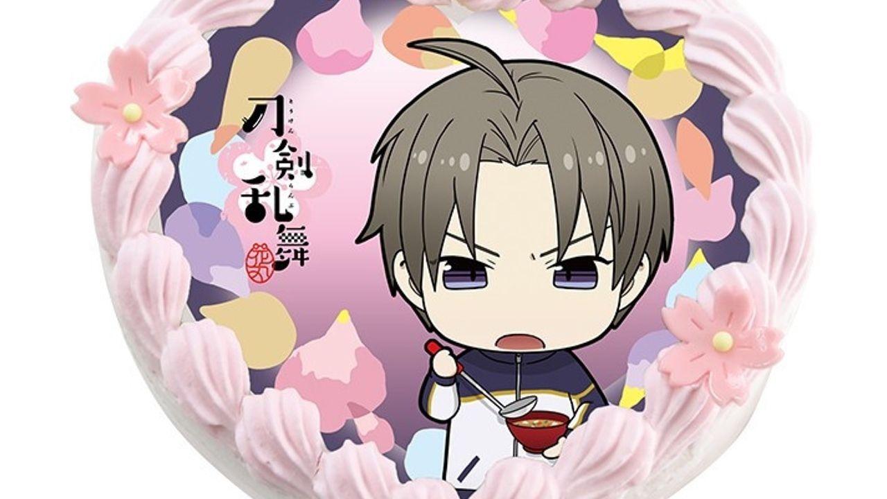 『刀剣乱舞-花丸-』キャラクターケーキ第2弾が発売決定!へし切長谷部や三日月宗近など全24振がケーキに!