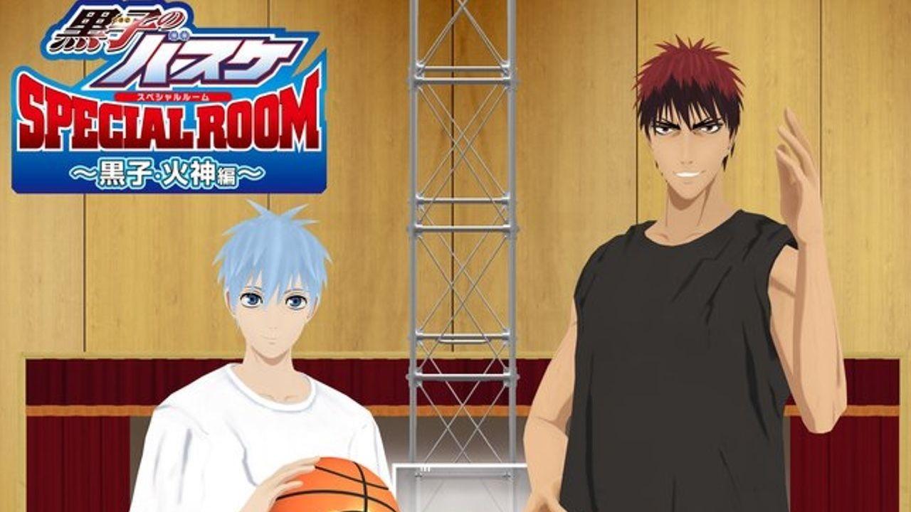 J-WORLD TOKYOに『黒子のバスケ』の黒子&火神と一緒に練習できる夢のようなアトラクションが登場!