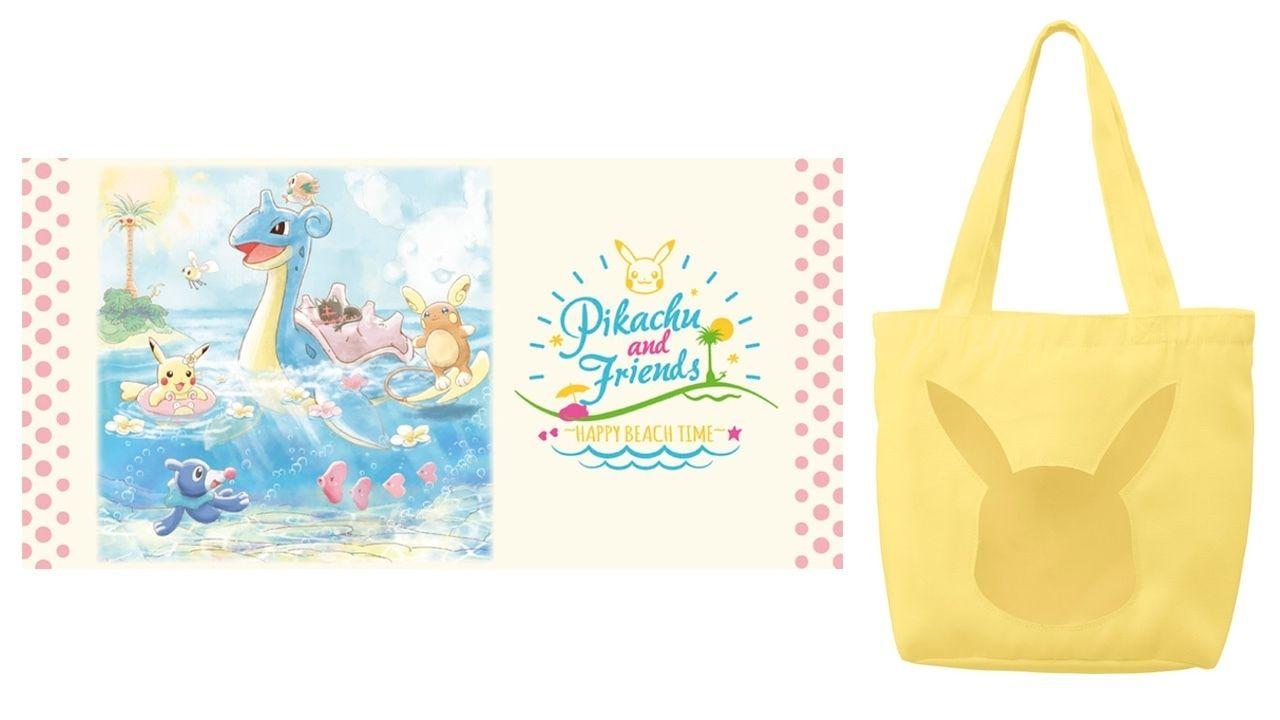 ピカチュウ達が海で遊んでいる姿に心踊る!「一番くじ Pikachu and Friends~HAPPY BEACH TIME~」が登場!