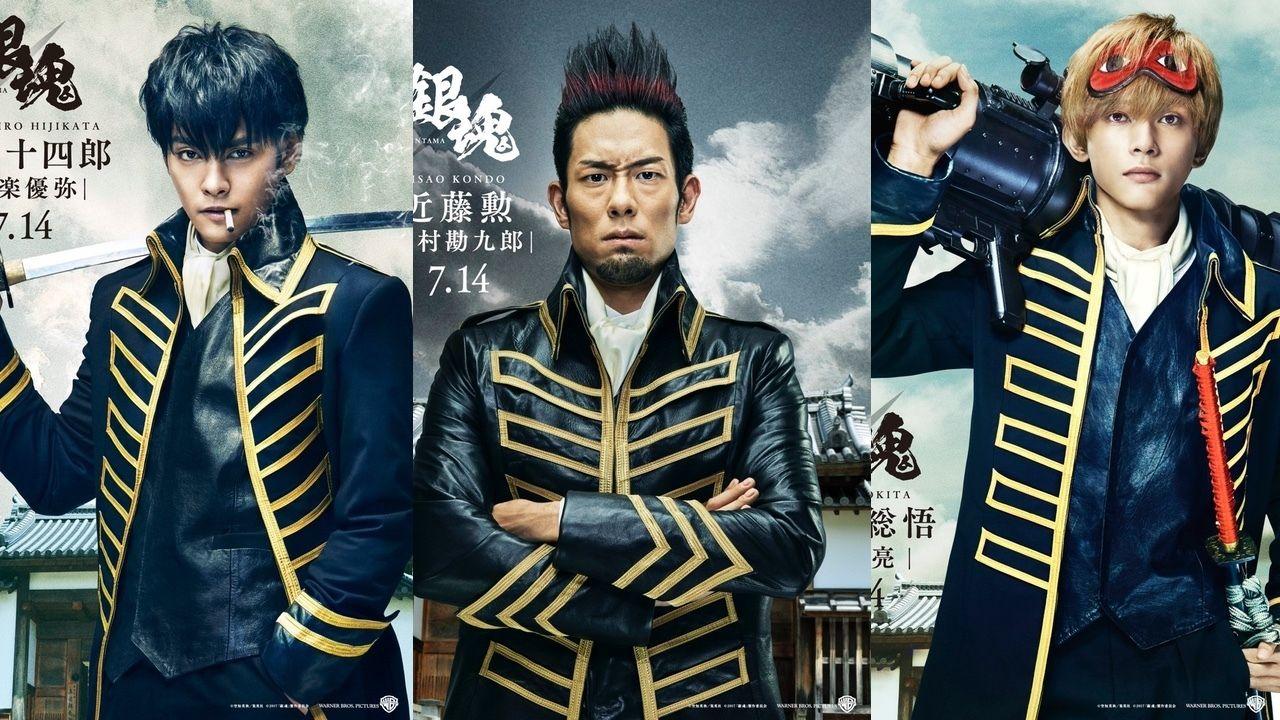 ついに実写映画『銀魂』真選組のビジュアルが解禁!近藤勲役・中村勘九郎さんの完成度の高さがすごい!
