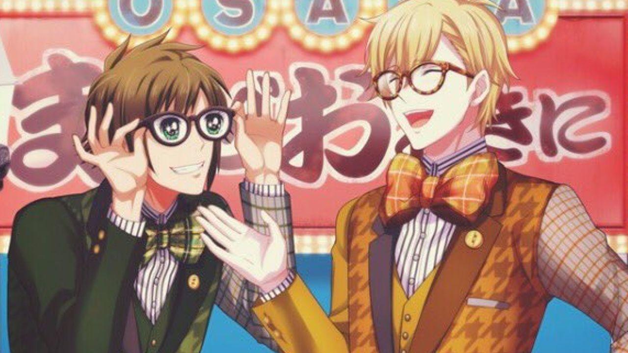 大和の眼鏡がなんだか面白いことになっている!『アイナナ』大阪ビジュアルのオフショット公開!