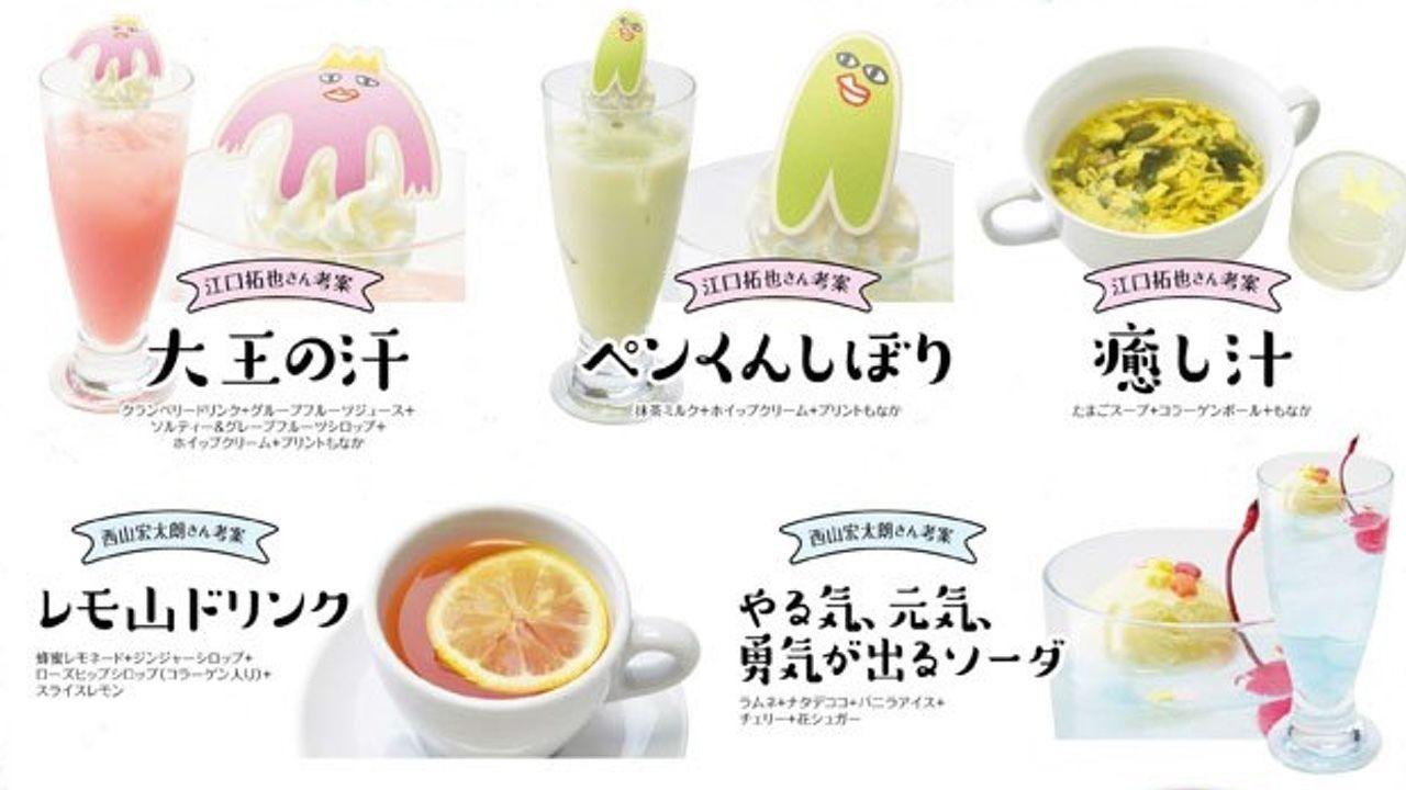 江口拓也さんのセンスが斜め上!?『俺癒』『健僕』×アニメイトカフェキッチンカーのドリンク&グッズ公開!