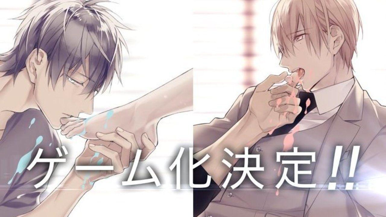 城谷さん育成ゲーム?BLコミック『テンカウント』のアプリゲーム化が決定!3月22日に詳細公開!