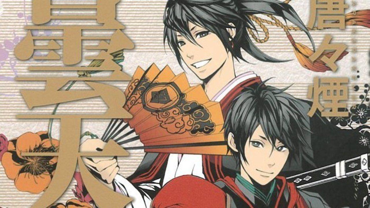 本編では語られなかった物語『曇天に笑う〈外伝〉』がアニメ化決定!3月14日発売の下巻で追加情報も!