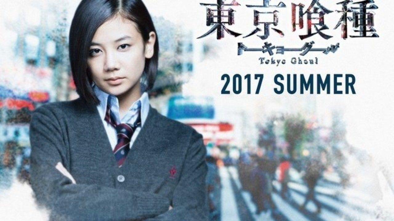 公開が心配されていた実写映画『東京喰種』は予定通り7月29日に公開することを公式が発表「私たちの想いは、すべて映画に込めました」