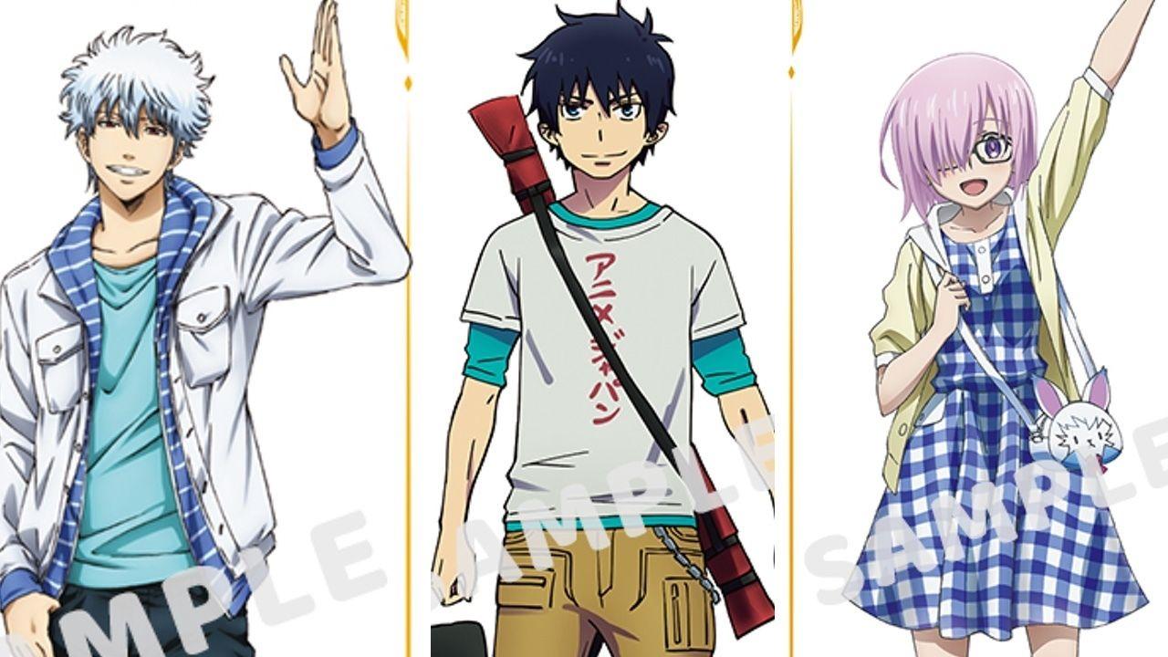 「Anime Japan2017」アニプレックスブースより描き下ろしお出かけ姿の『銀魂』銀さん、『青エク』燐、『FGO』のマシュなどがグッズに!