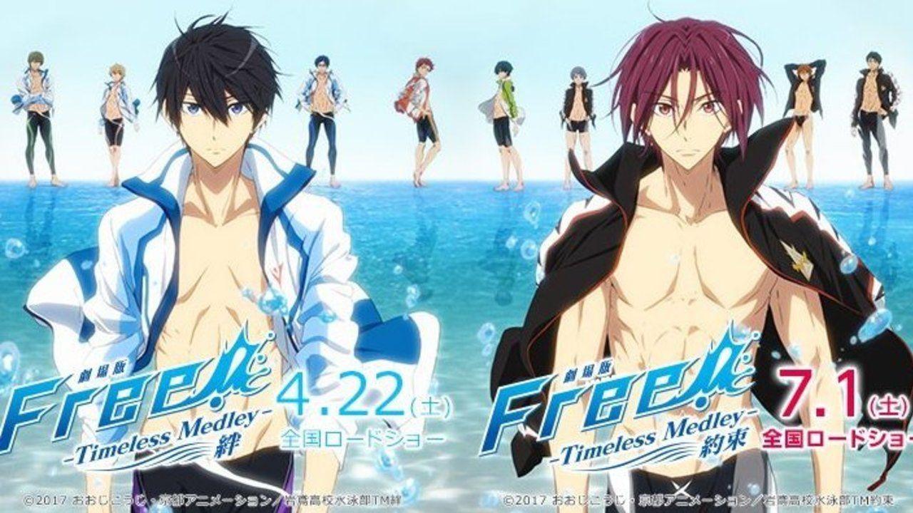 夏はまだまだ終わらない!『Free!』の劇場版3作品が4月より公開!待望の新作アニメも上映決定!