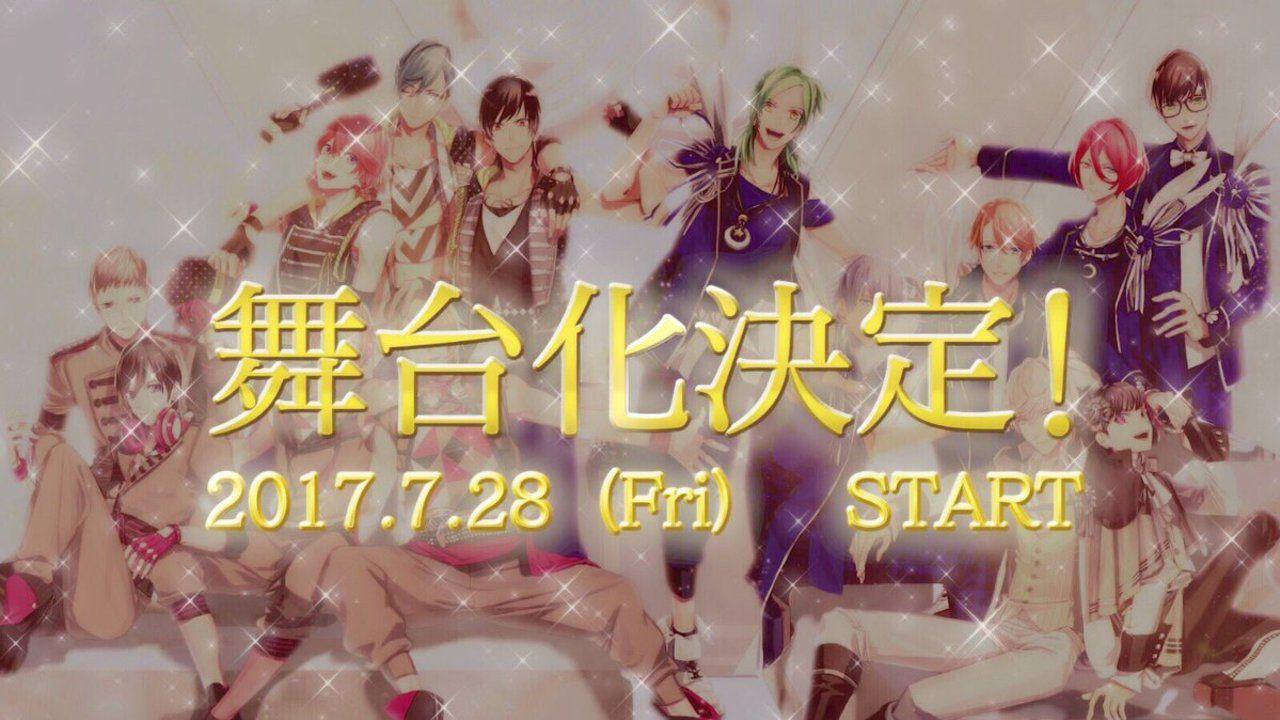 西川貴教さん×志倉千代丸さんの最強タッグが贈る『Bプロ』の舞台化が決定!第一弾キャストも解禁!
