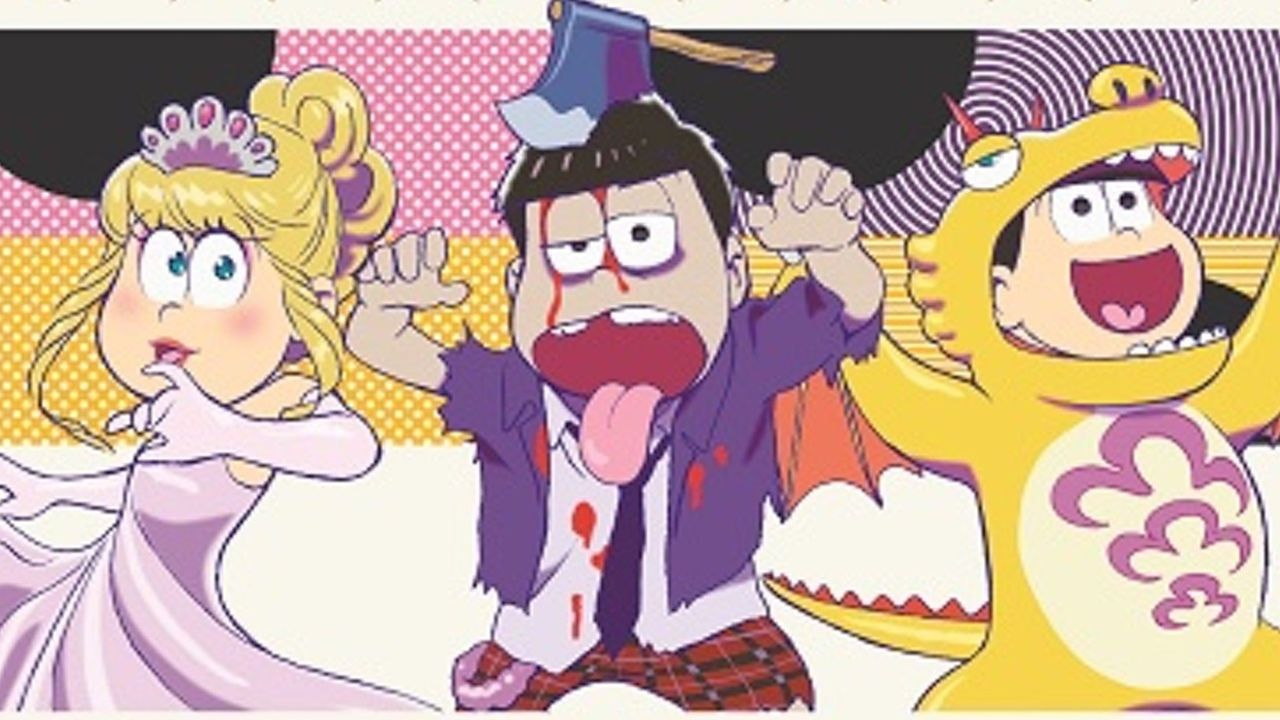 6つ子初の舞台挨拶も開催決定!『おそ松さん春の全国大センバツ上映祭』豪華来場者特典解禁!