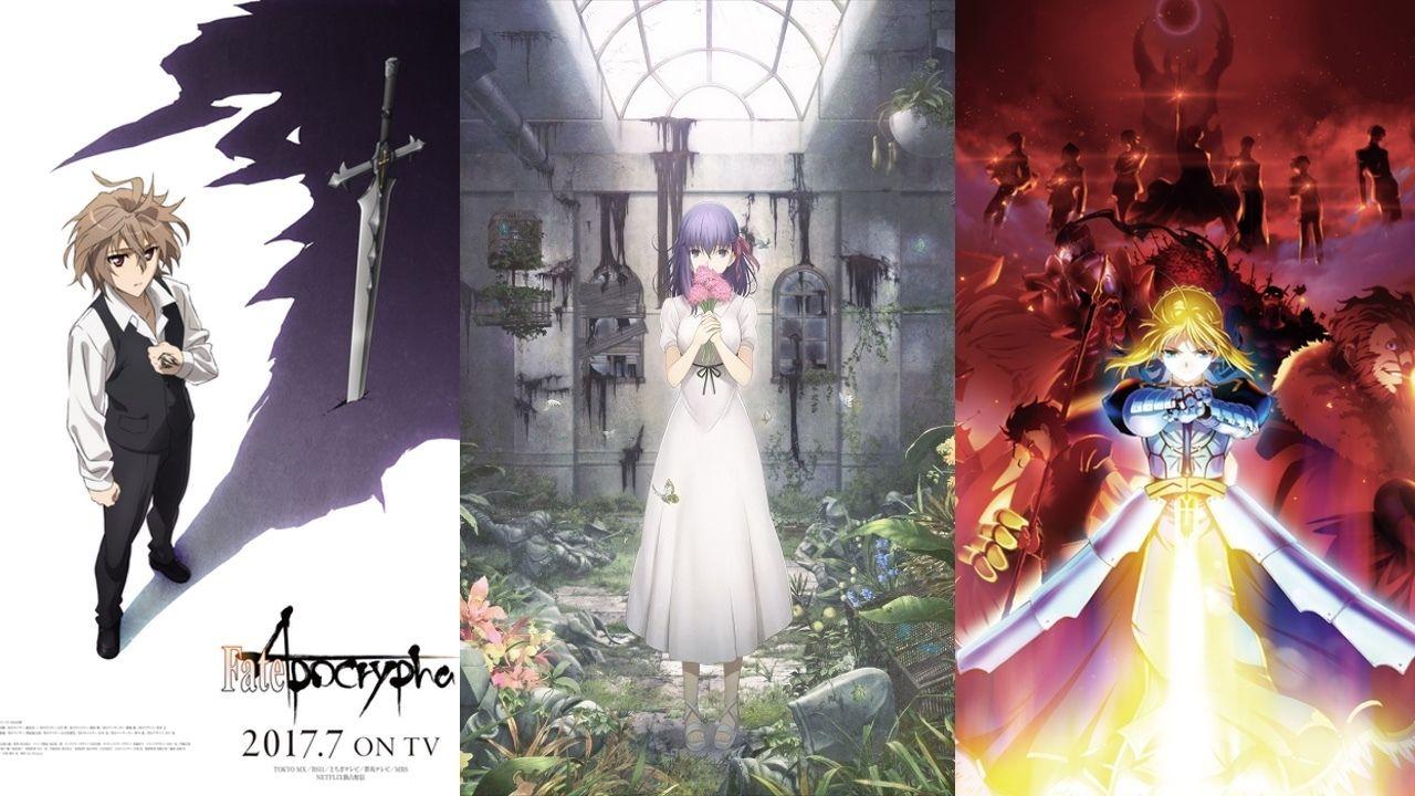 『Fate Project』最新情報!『Apocrypha』の出演キャストに『Heaven's Feel』公開日、『Zero』はBlu-rayBOXの発売決定!