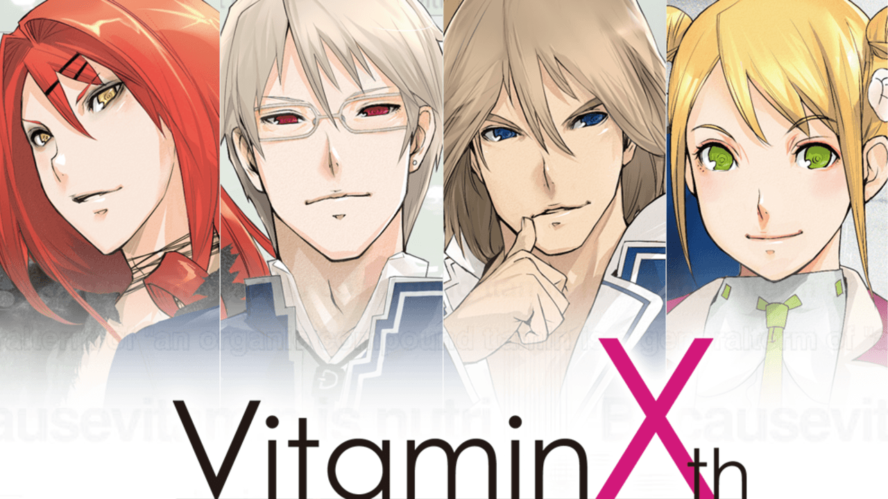 待たせたな、担任。乙女ゲーム『VitaminX』が10周年記念サイトを公開!お祝いコメントや色紙、アニバーサリーグッズ販売にファンミ開催の発表も!