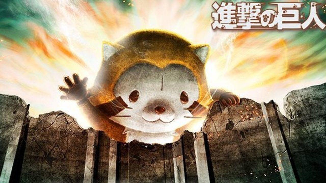 壁から覗く可愛すぎる超大型巨人!?『進撃の巨人』×ラスカルコラボ第2弾決定!コラボキャラのシルエットも公開
