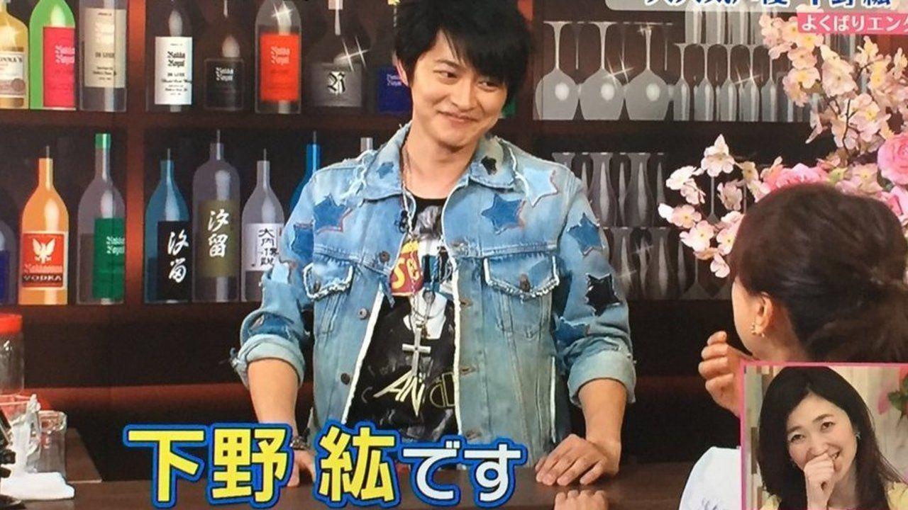 下野紘さんが「ズームイン!!サタデー」に出演!マネージャーが困っていることは「声が大きすぎること」!?