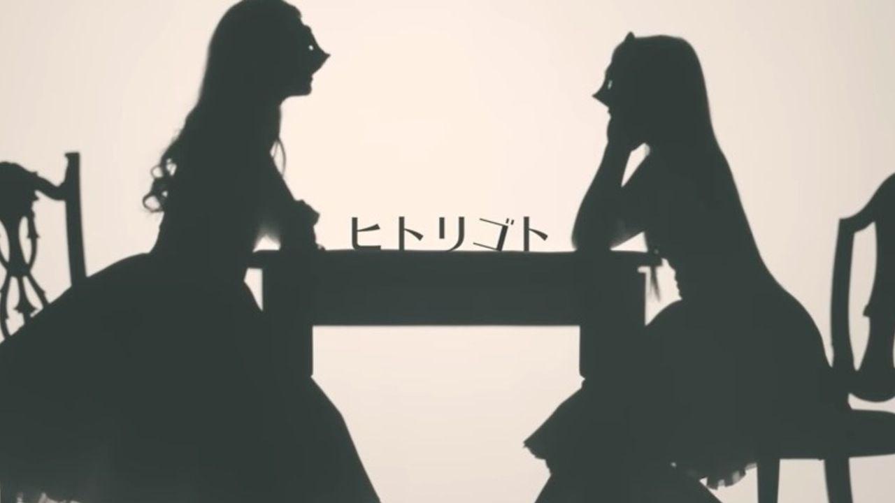 ClariSがMVに本人初出演!可愛くダンスする新曲「ヒトリゴト」のMV公開!2人からのメッセージも到着!