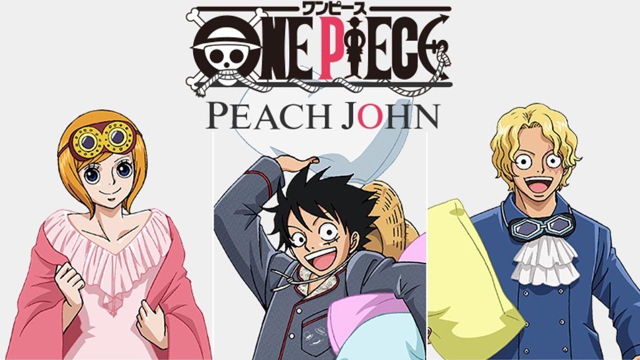 ボンクレーは大胆なデザイン!?『ONE PIECE』×「PEACH JOHN」第2弾は5人のパジャマにチョッパーのルームシューズ!