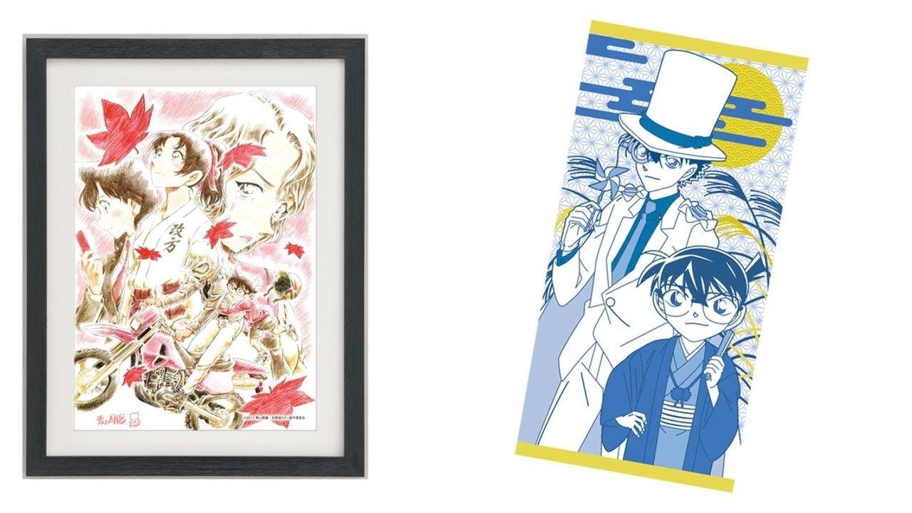 『名探偵コナン』より描き下ろしイラストのラッキーくじ「名探偵コナン-和 collection-」 がセブンイレブンにて順次発売!