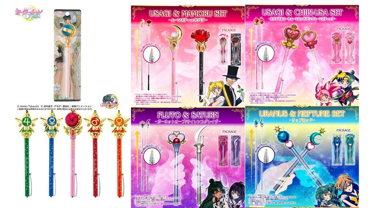 『美少女戦士セーラームーン 』から指示棒ボールペンが登場!前シリーズの再販も