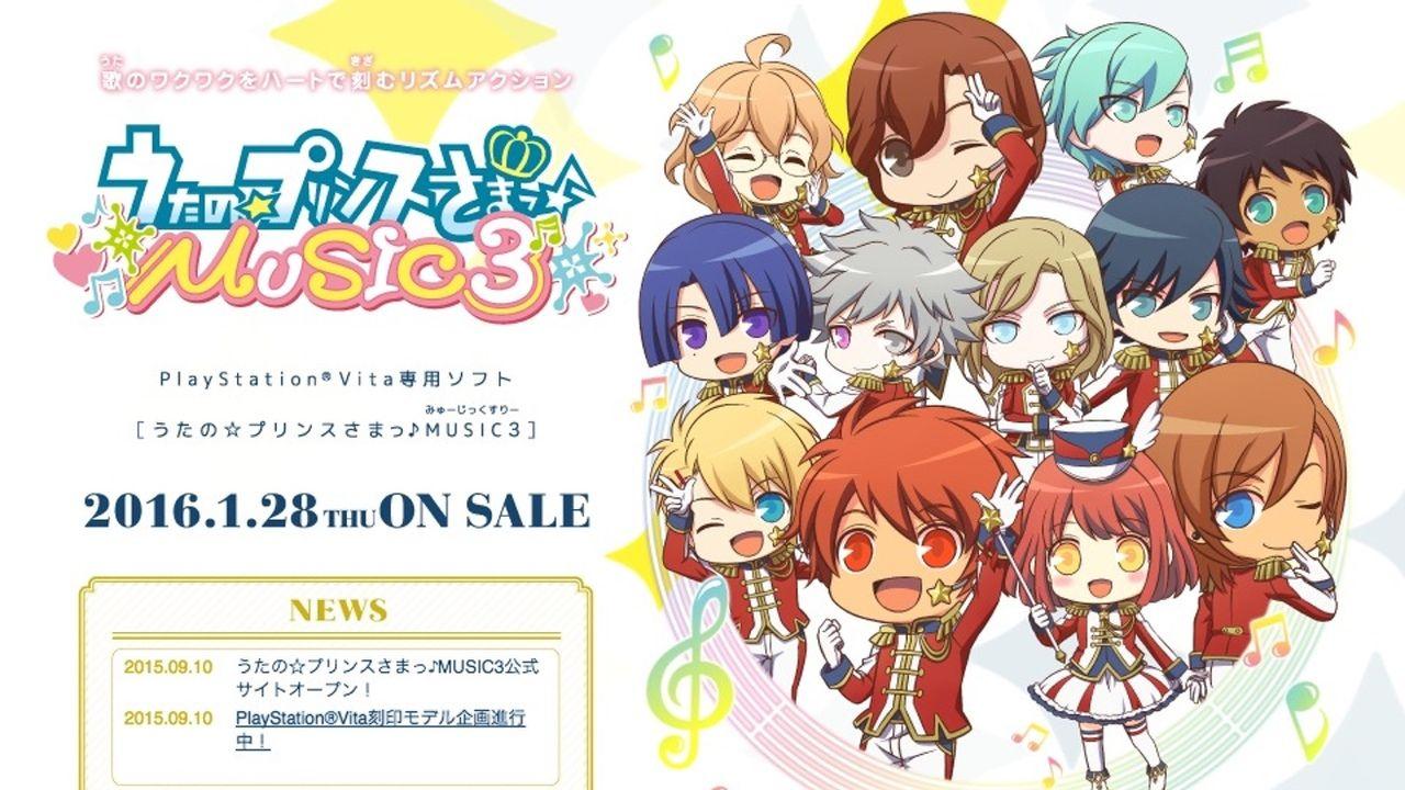 ついにきた!最新作Vita専用ソフト 『うたプリ』MUSIC3 公式サイトオープン!!発売日も決定!