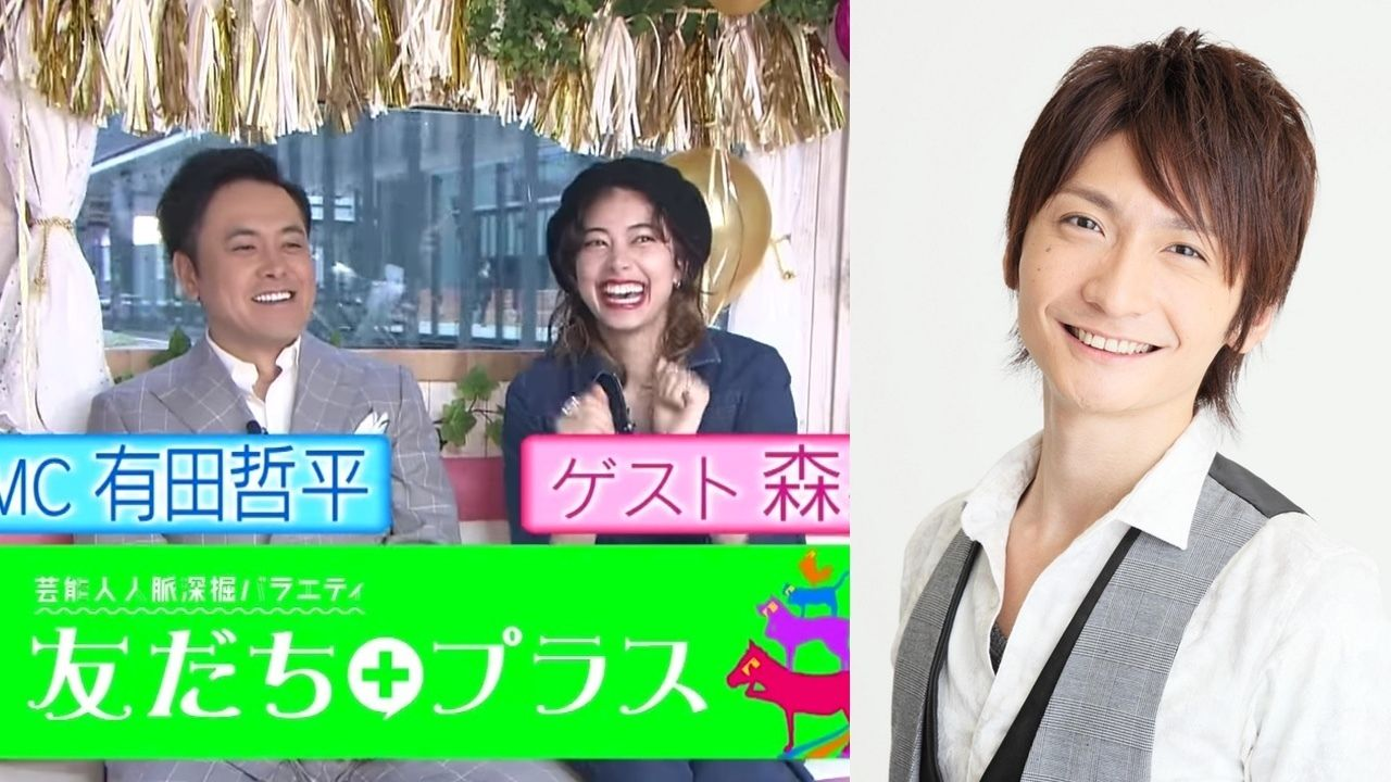 島崎信長さんがナレーターを担当するTBSのバラエティ番組『友だち+プラス』が本日より放送開始!