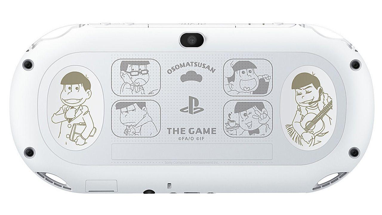 本体がもう一台欲しくなっちゃう!?PS Vitaに6つ子が刻印された『おそ松さん THE GAME』スペシャルパックが予約受付中!