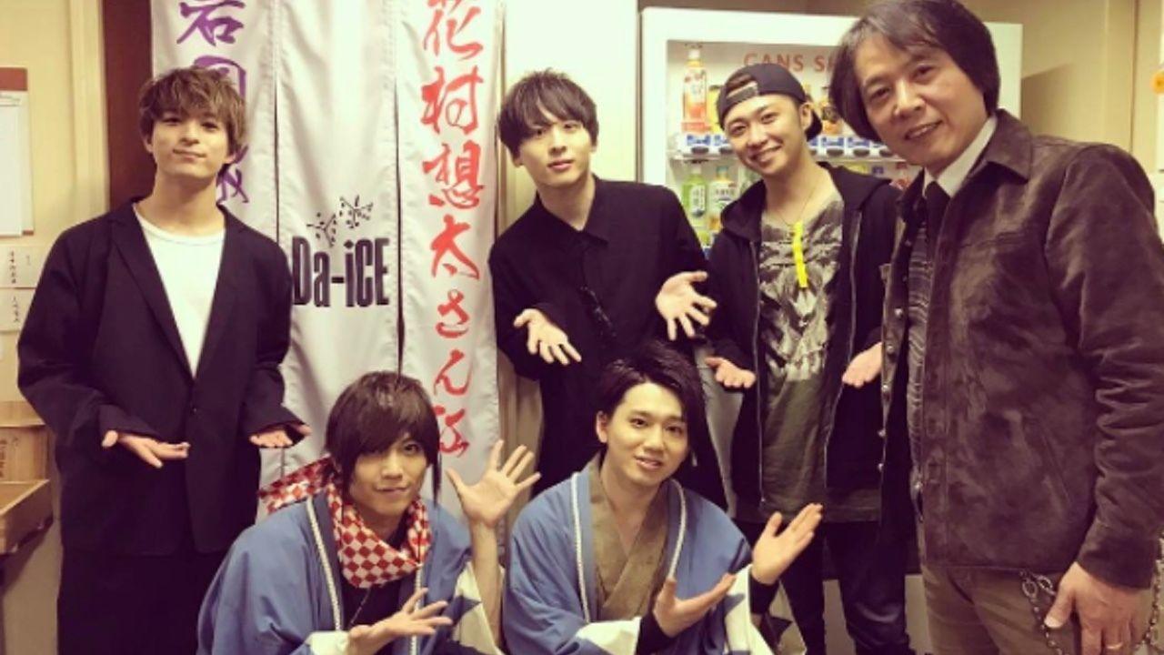 舞台『ちるらん』公演中にDa-iCEのメンバーを舞台に上げてダンスを披露したサプライズに賛否!