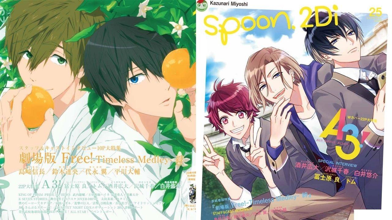 「spoon.2Di vol.25」の表紙は『Free!』から爽やかな遙&真琴に『A3!』からはカズナリミヨシ撮影の花学3人!