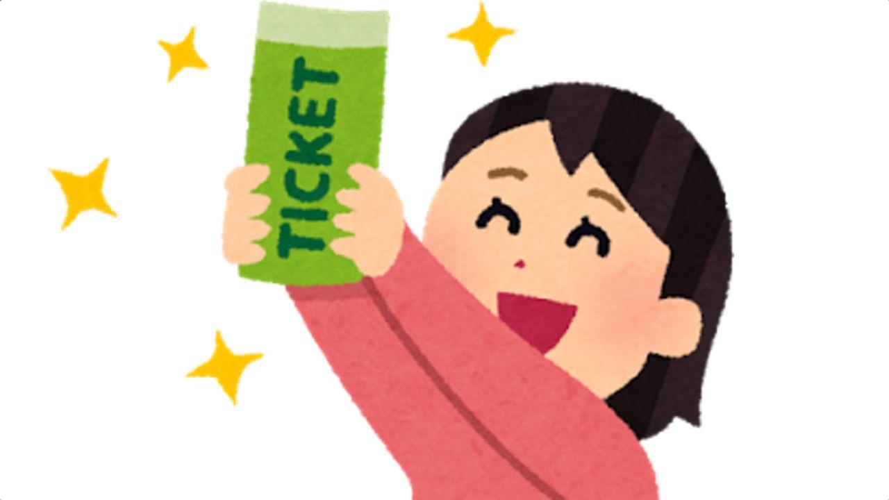 チケット転売撲滅へ!チケットをファン同士でやり取りできる公式サービス『チケトレ』が6月よりオープン!