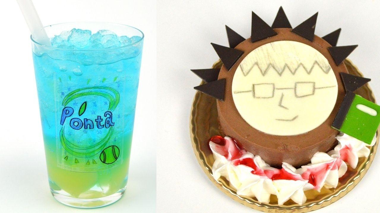 テニミュキャストによるプロデュースメニューも!『テニプリ』アニメ×ミュージカル×J-WORLDコラボイベントの詳細が公開!