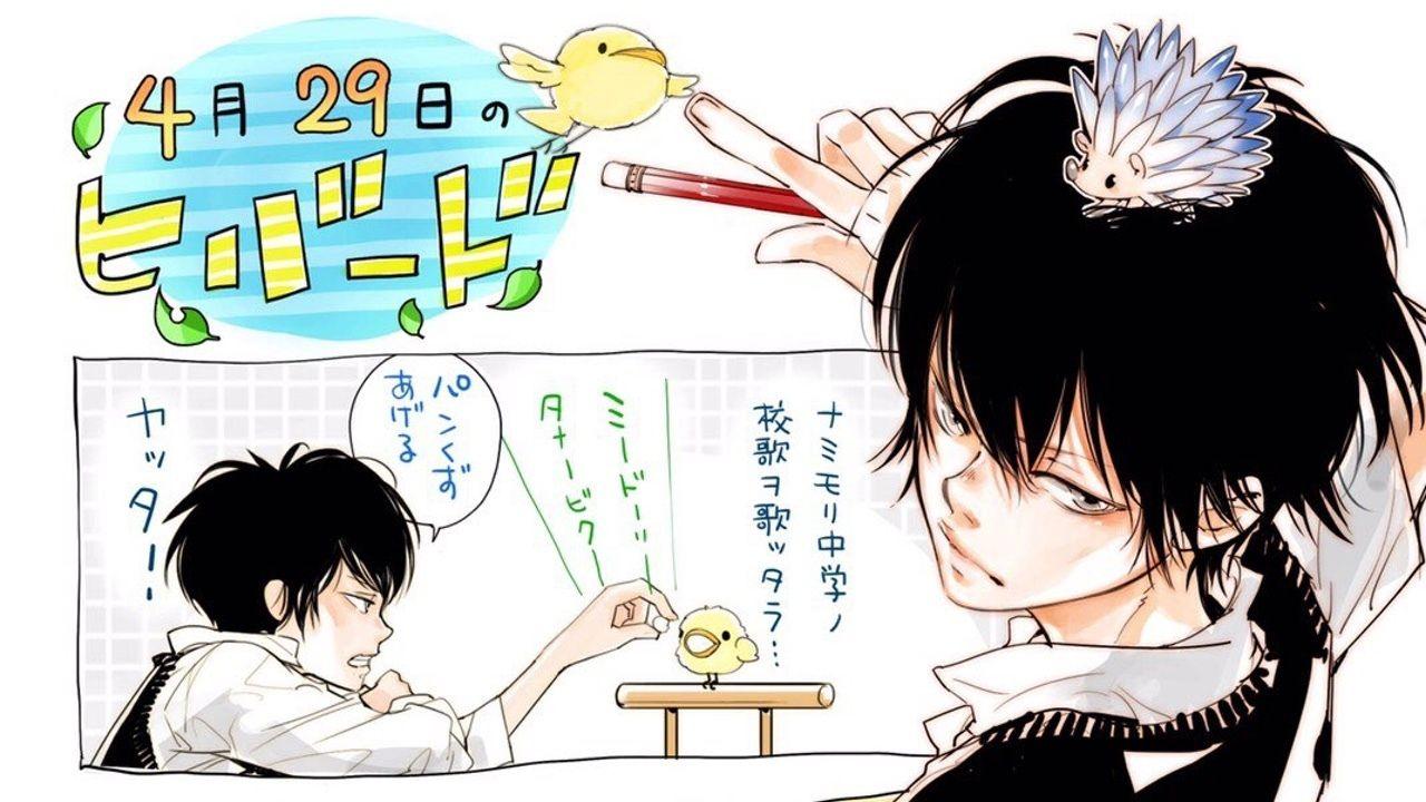 上機嫌な雲雀さんにメロメロ 天野明先生 が 家庭教師ヒットマンreborn キャラの1日を描いたイラスト第2弾が公開 にじめん
