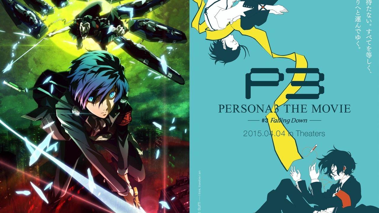 最終章公開記念!劇場版『ペルソナ3』1章から3章までの一挙放送決定!