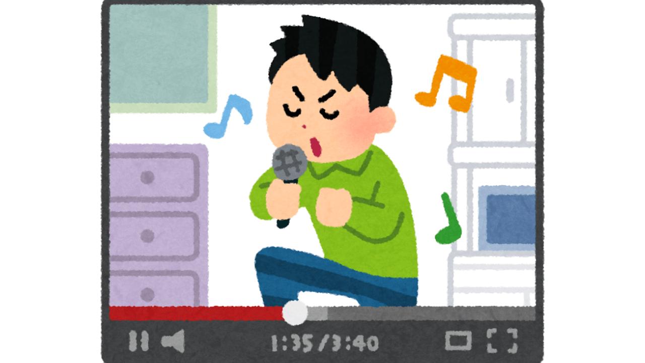 カラオケ店での歌ってみた動画投稿は禁止って知ってた?YouTubeの削除要請は年間12万件!