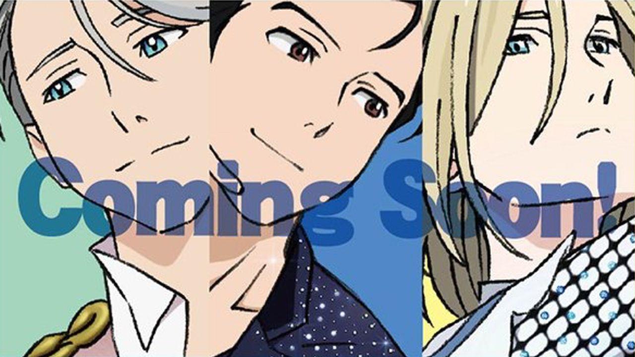 """3人の""""アガペー""""な表情がたまらない『ユーリ!!! on ICE』スケールフィギュアのMAPPA描き下ろしイラストがチラッと公開!"""