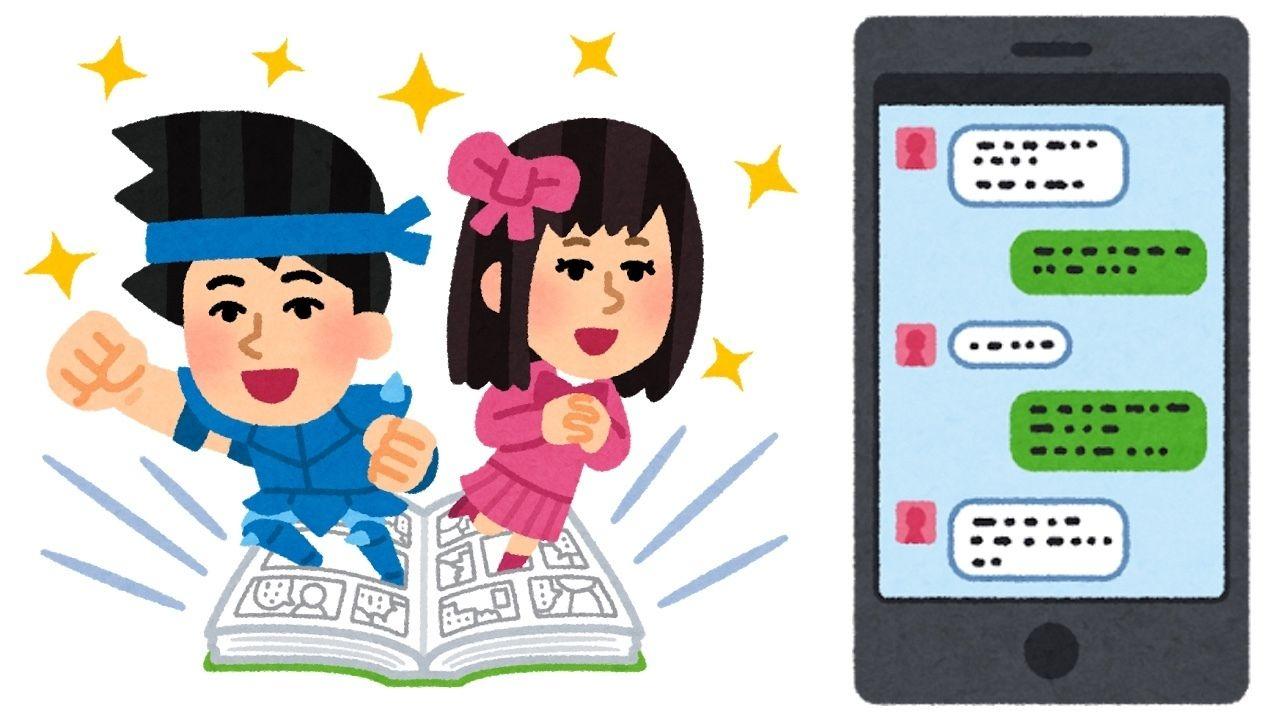 闇が深い?「自給自足」で友だちを作るアプリ『妄想ちゃっと。』が話題に!推しキャラとチャットできる夢が叶う!