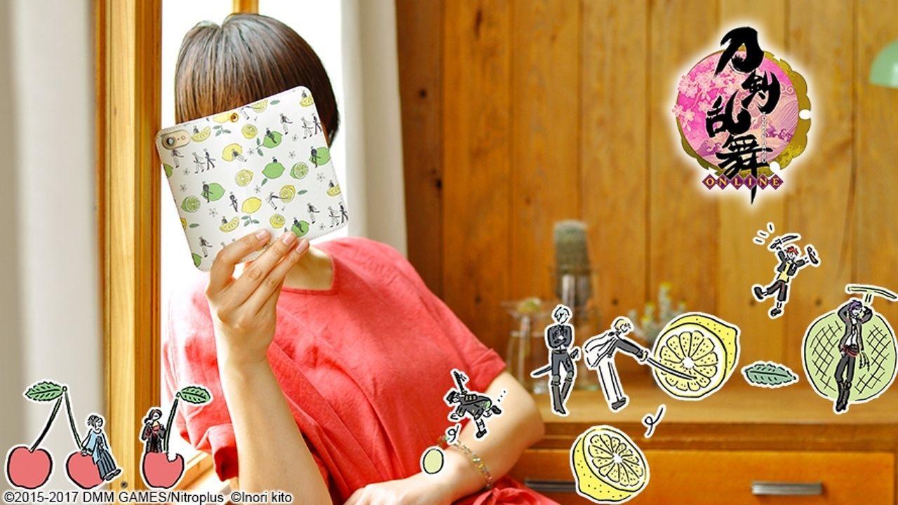 刀剣男士とフルーツのフレッシュな組み合わせ!『刀剣乱舞』×鬼頭祈さんコラボグッズ第2弾が登場!
