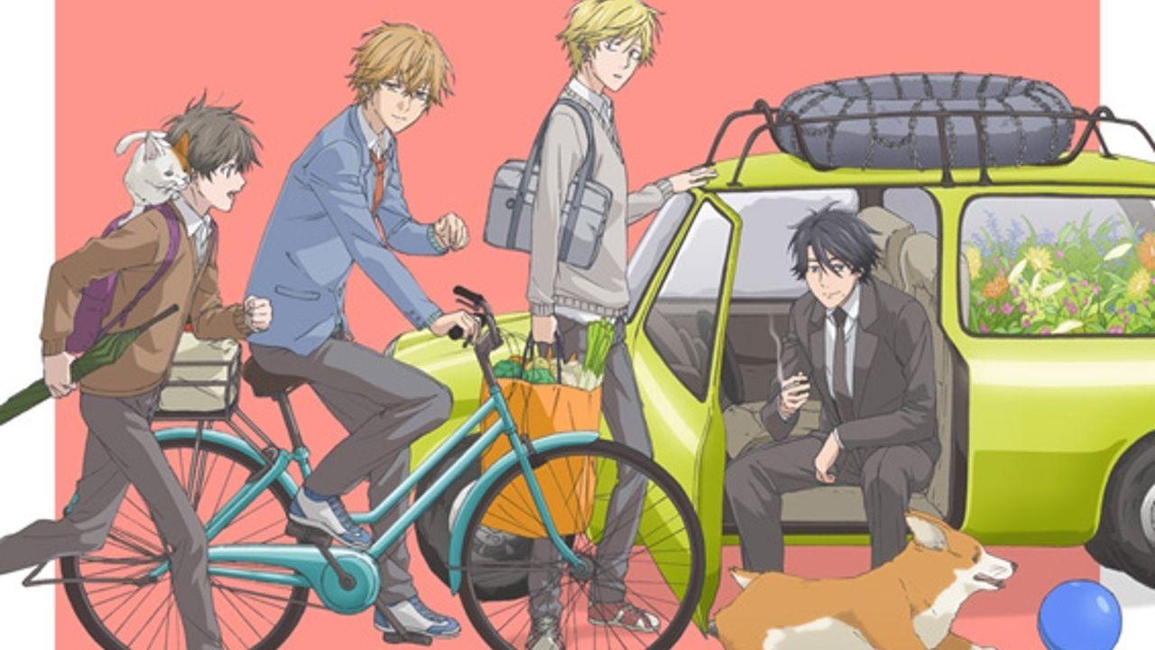 BLアニメ『ひとりじめマイヒーロー』より羽多野渉さん、近藤孝行さんら追加キャスト5名が発表!スペシャルイベントも開催!