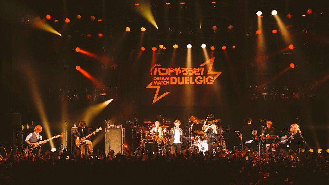 『バンドやろうぜ!』のライブがテレビ放送決定!生田鷹司さん、小林正典さんの副音声でも楽しめるスペシャル・エディションは必見!