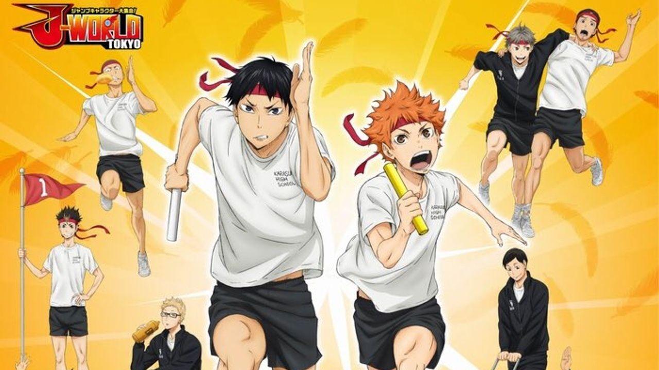 「ハイキュー!!烏野体育祭 in J-WORLD TOKYO」の描き下ろしイラストが公開!体育祭をモチーフにしたオリジナルフードメニューが登場!