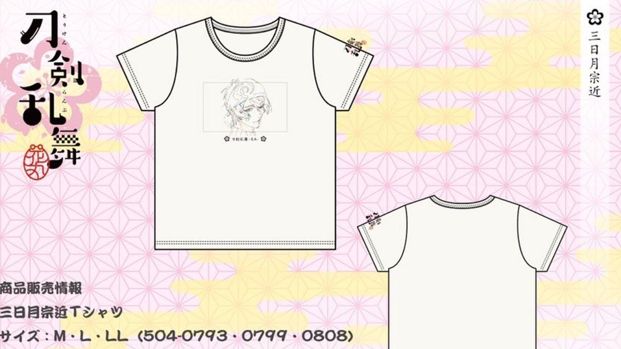 税込980円!『刀剣乱舞』としまむらのコラボ商品第2弾にTシャツが登場!「花丸」アイテムも初登場!