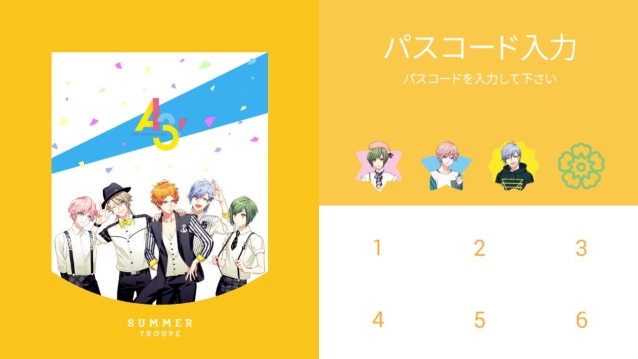 アプリ『A3!』より夏組のLINE着せかえが登場!これからの季節にぴったりな元気なデザイン!