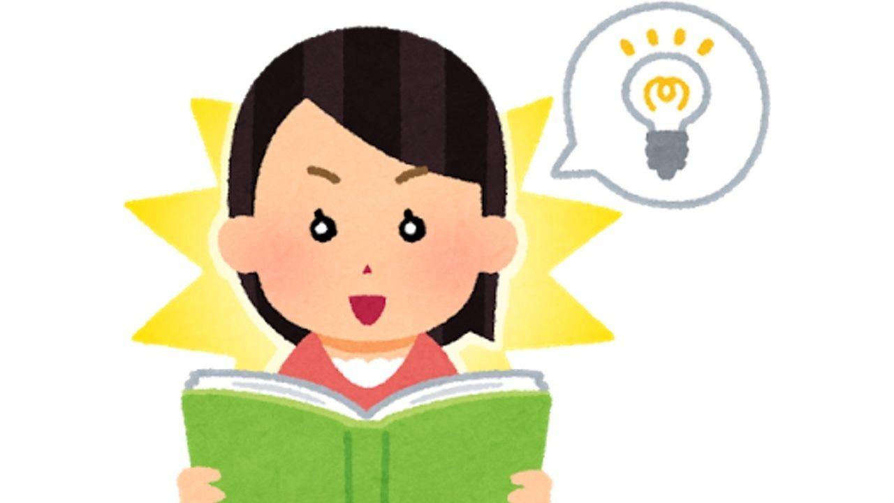 「第8回京都アニメーション大賞」にて3年ぶりに奨励賞受賞作品が登場!電気に関する物語?