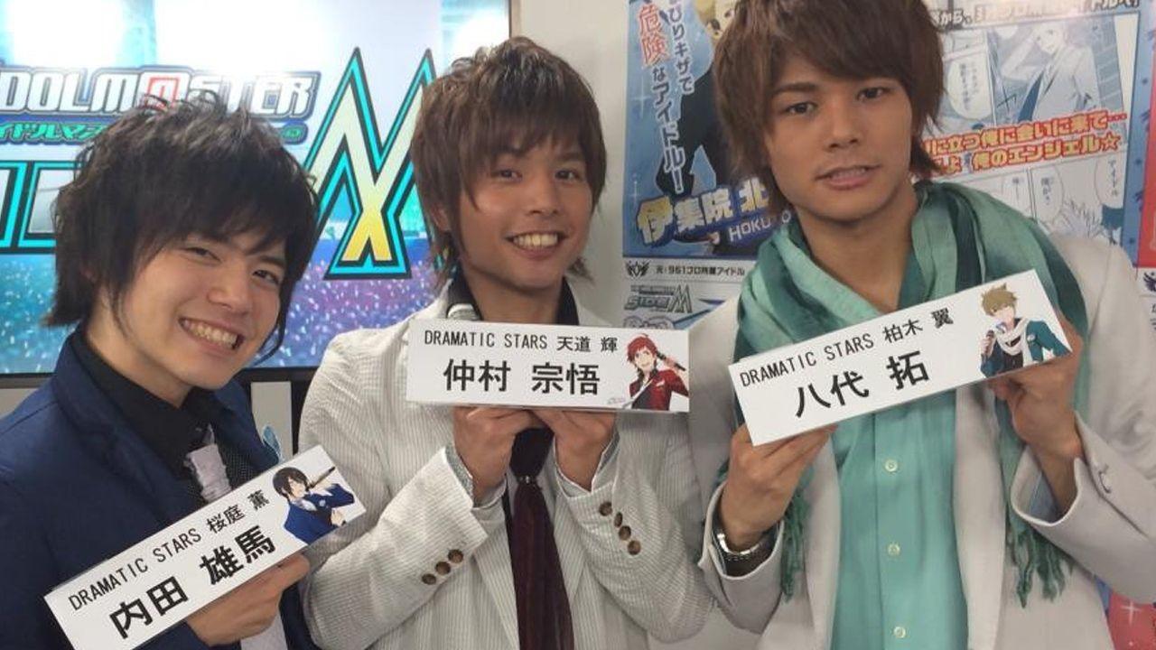 仲村宗悟さんの初の冠番組がニコニコ生放送にて決定!本人も喜びの声!
