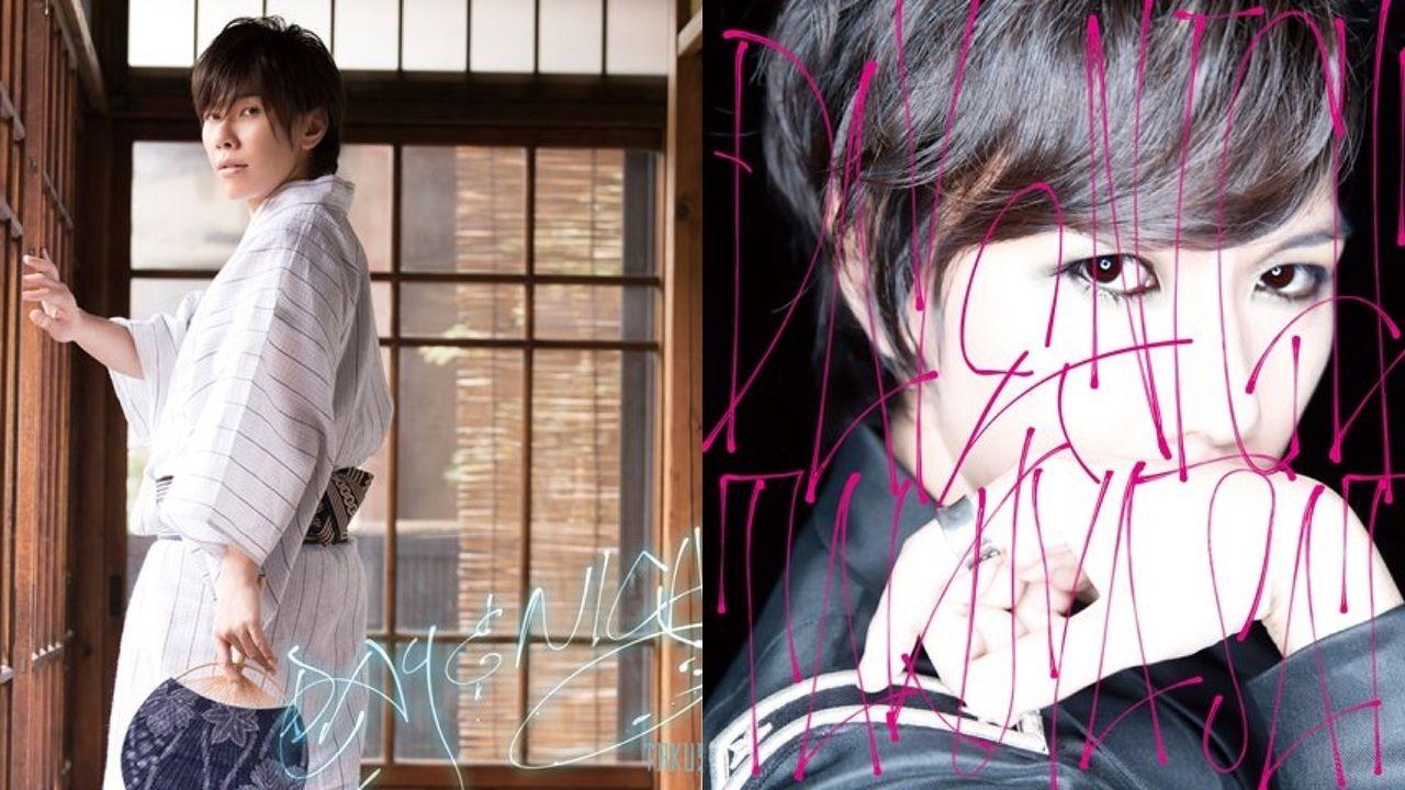 昼と夜の顔?佐藤拓也さんの2ndミニアルバムのジャケット公開!通常版ジャケは一瞬誰かわからない!?