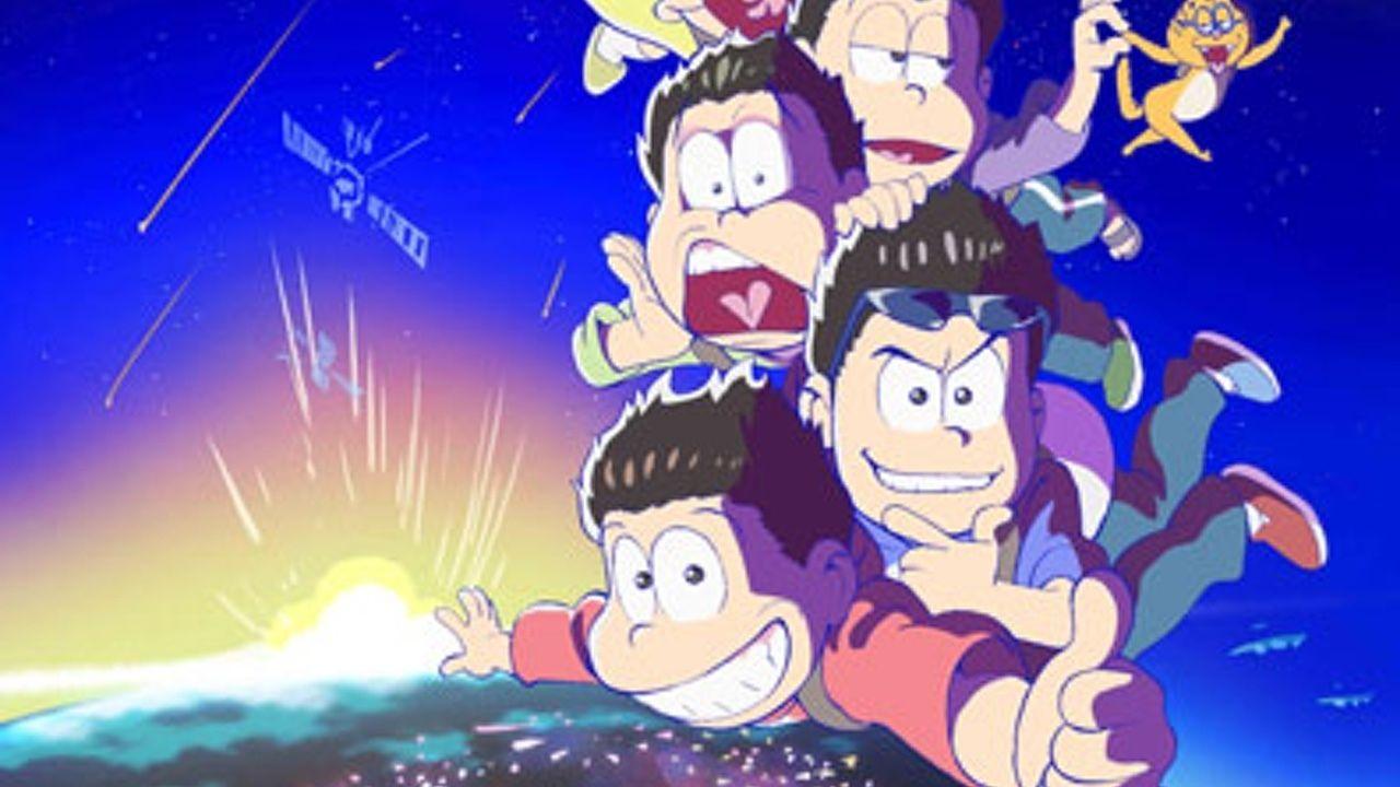 6つ子たちが地球に戻ってきた!『おそ松さん』第2期のティザービジュアルと放送情報解禁!秋から6つ子たちに会える!