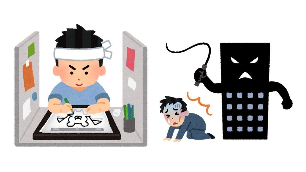 NHK「クローズアップ現代+」にてアニメ産業のブラック労働を取り上げた特集が今夜10時放送!古谷徹さん「みんなが大好きなアニメの裏事情、是非観てね」